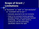 scope of grant limitations