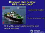 research ship design rrs james cook