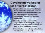 developing workcards for a tiered lesson