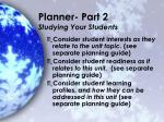 planner part 2 studying your students
