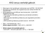 avg versus werkelijk gebruik73