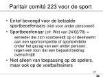 paritair comit 223 voor de sport