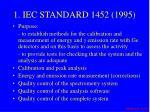 1 iec standard 1452 1995