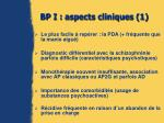 bp i aspects cliniques 1