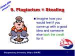 9 plagiarism stealing