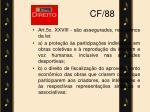 cf 882