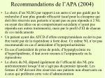 recommandations de l apa 2004
