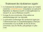 traitement des dyskin sies aigu s