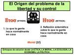 el origen del problema de la libertad y su control