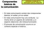 componentes b sicos de la comunicaci n