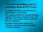un nuevo paradigma para la psicolog a desde la ptp tart