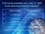 wto draft modalities text july 17 2007 trade distorting domestic supports