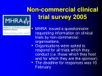 non commercial clinical trial survey 2005
