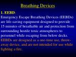breathing devices