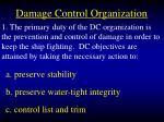 damage control organization