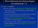 3 provvedimenti non farmacologici ed ambientali 2