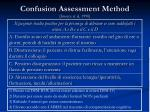 confusion assessment method inouye et al 1990