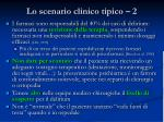 lo scenario clinico tipico 2