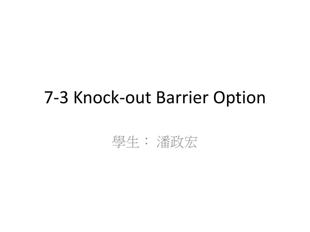 7 3 knock out barrier option l.