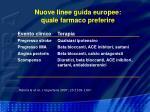 nuove linee guida europee quale farmaco preferire47