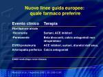nuove linee guida europee quale farmaco preferire48