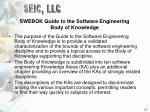 swebok guide to the software engineering body of knowledge