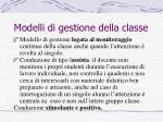 modelli di gestione della classe
