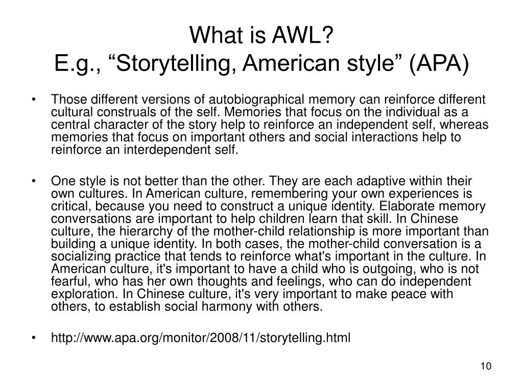 What is AWL?