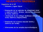 neuropat a perif rica