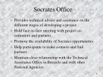 socrates office