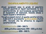 incapsulamento liquidi