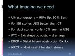 what imaging we need