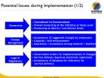 potential issues during implementation 1 2