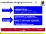 potential issues during implementation 2 2