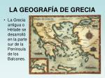 la geograf a de grecia