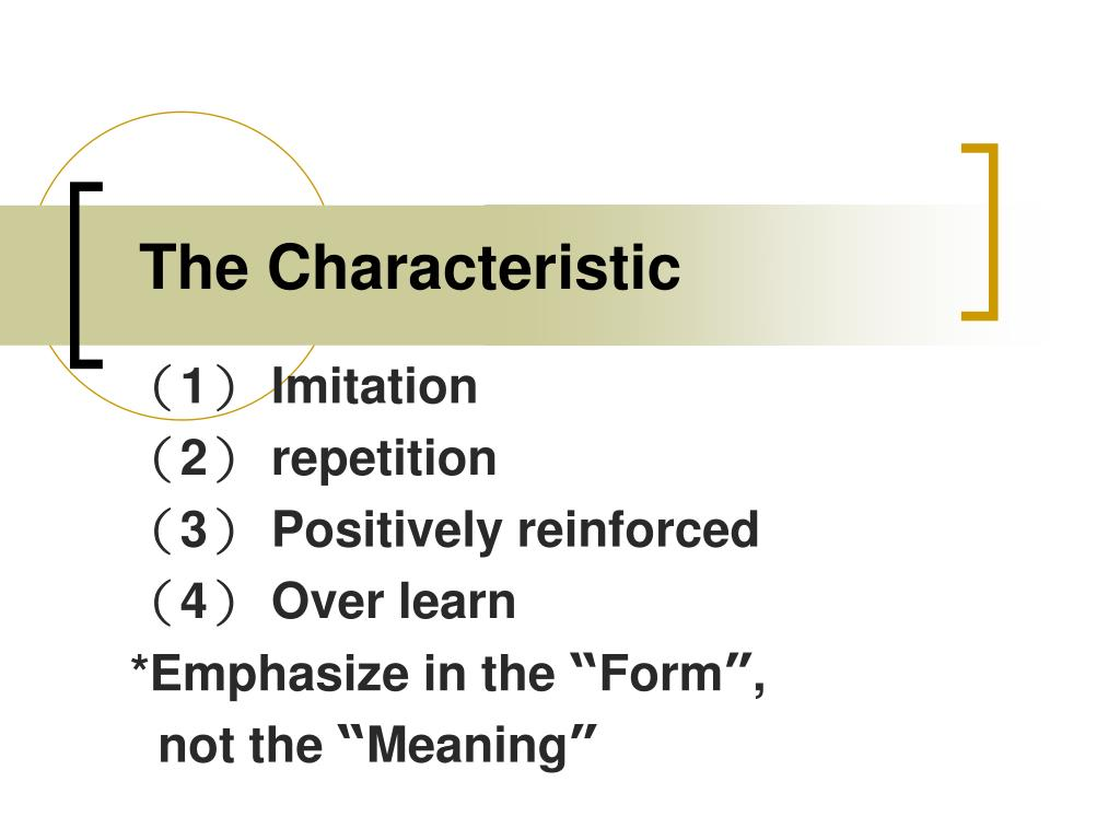 The Characteristic
