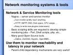 network monitoring systems tools31