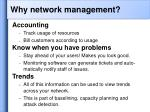 why network management10
