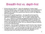 breadth first vs depth first