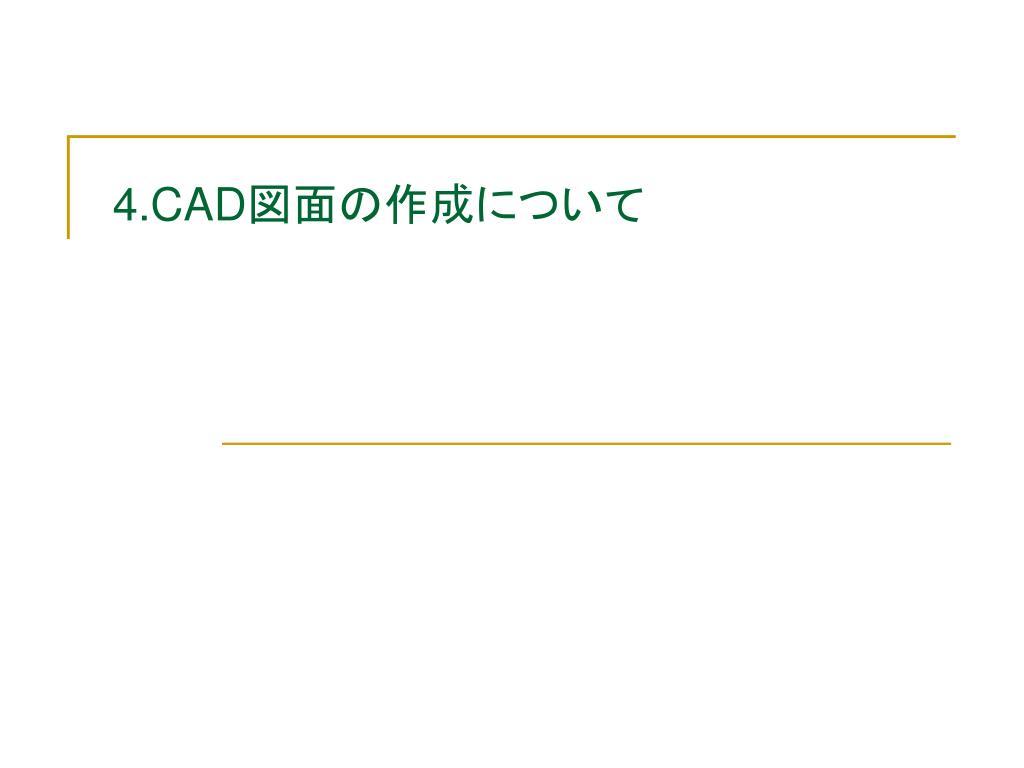 4 cad l.