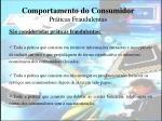 comportamento do consumidor pr ticas fraudulentas