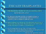 tica en trasplantes16