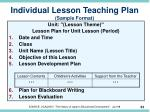 individual lesson teaching plan sample format