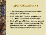 apc assignment
