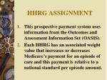 hhrg assignment