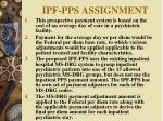 ipf pps assignment