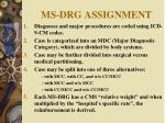 ms drg assignment