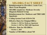 ms drg fact sheet