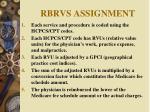 rbrvs assignment