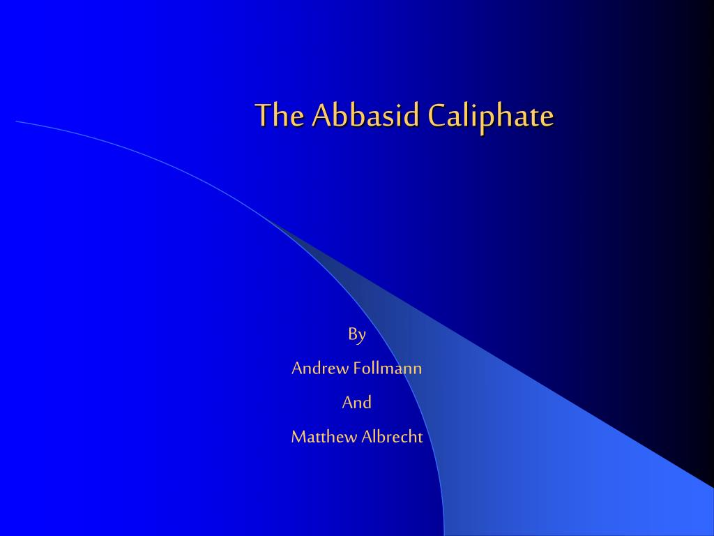 the abbasid caliphate l.